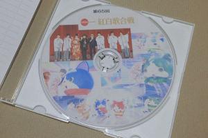 NHK紅白BDにダビング