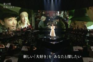 「麦の唄」は中島みゆきさんの44作目のシングル