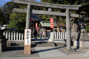 瀬戸神社節分祭