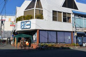 青木パン屋さんの旧建物