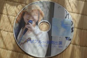 路央さんラジオ出演録音CD