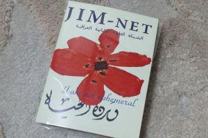 JIM-NETとあります