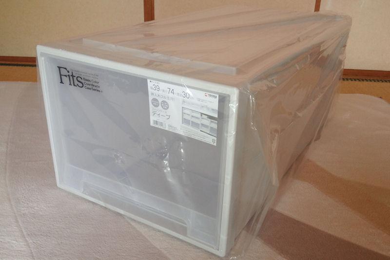 ヨドバシ.comで買った収納ケース