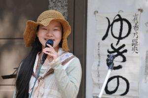 有希乃 路央さん、応援blog