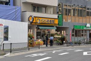 CoCo壱番館がオープン