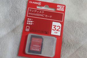 32GBのマイクロSDカード
