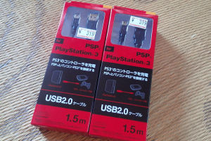 USBの充電用ケーブル