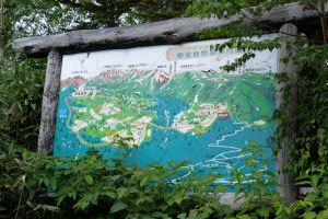 栂池自然園案内図