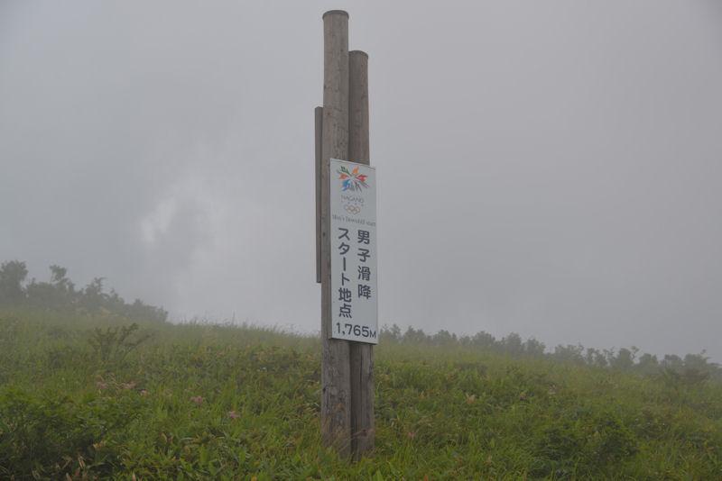 長野五輪男子滑降スタート地点