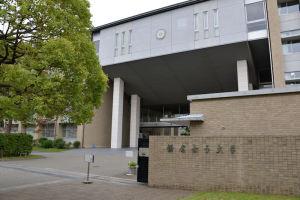 鎌倉女子大学のサブゲート