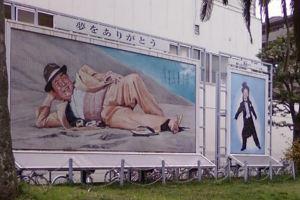 1998年に設置された壁画は