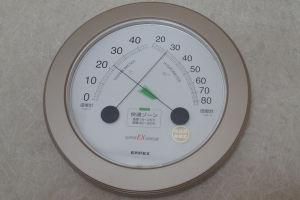 26日(月)の温度計