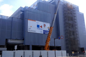 金沢総合庁舎再整備