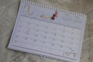 文化祭カレンダー作成準備