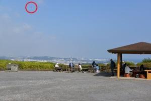 鷹取山の写真