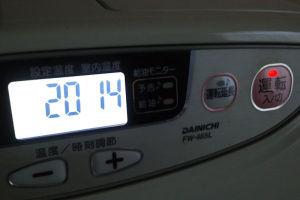先週土曜日朝の室内気温