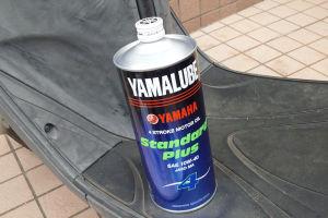 NAPSで購入したヤマハオイル