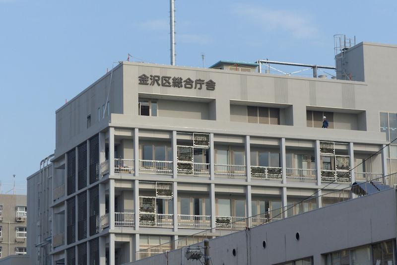 8階建ての新庁舎
