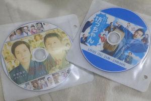 嵐の番組録画、DVDへダビング