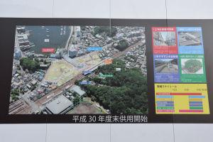 八景駅東口土地区画整理事業の案内板