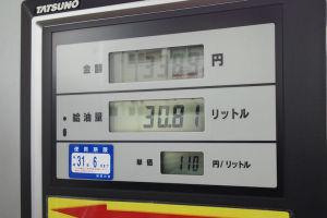 ハイオクは110円