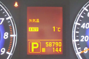 昨日の朝は寒かったですね