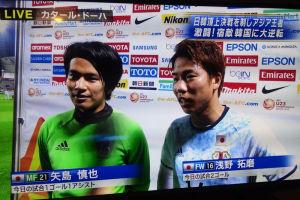サッカーU-23アジア選手権日本制覇