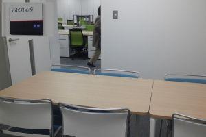 市民対応室