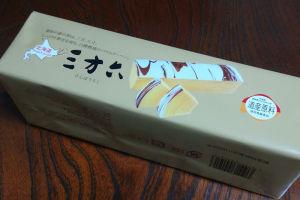 北海道東部の老舗菓子店「柳月」の商品