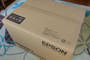 エプソンPC MR-7400