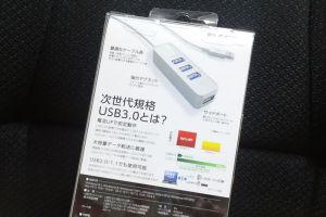 USB3.0でポートは4つ