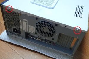 MR-7400のケースを開けます