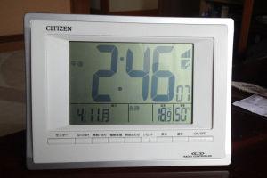 東日本大震災から5年1か月