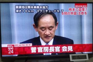 菅官房長官の会見