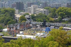 この年は熊本城築城400年祭が行われた年