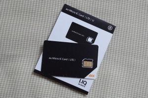 Micro IC Card