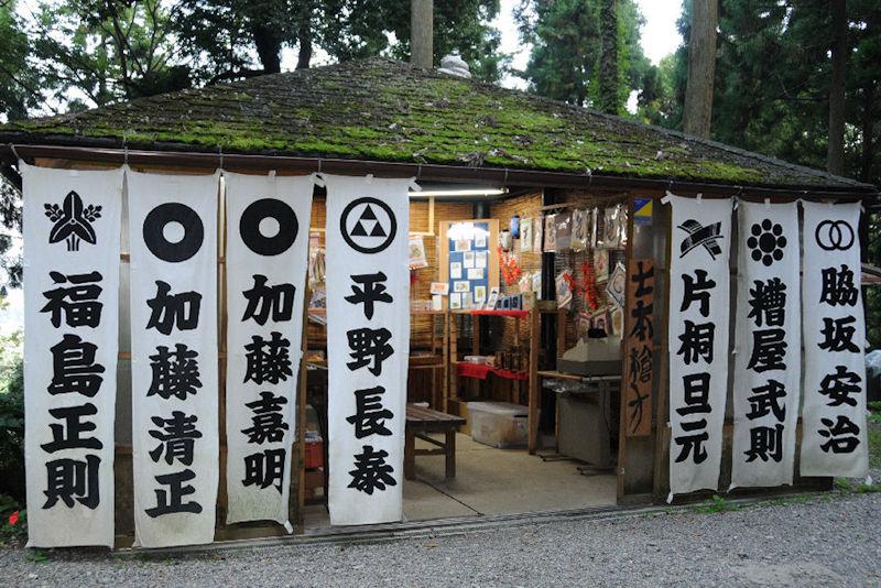 琵琶湖の北「賤ヶ岳」へのリフト登り口