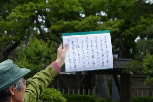 金子先生が「その一言」という詩を紹介