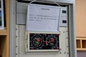 気象観測装置