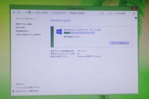 Windows10 Updateできず