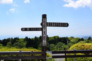 三島スカイウォーク~柿田川公園01