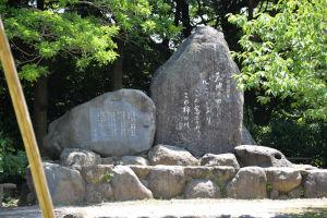 柿田川讃歌が書かれた石碑