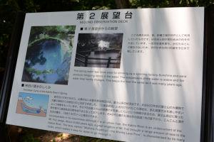 三島スカイウォーク~柿田川公園_5