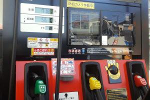 GS給油設備が新しくなった