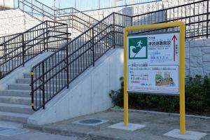 津波避難施設は海抜1.5m