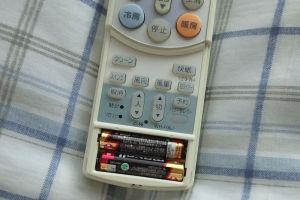 エアコン用のリモコンの電池