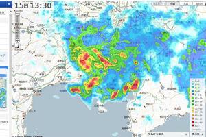 降り続けた雨の赤い部分は分散した