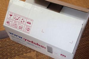 ヨドバシ.comで購入