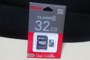 保存用に購入したマイクロSDカード