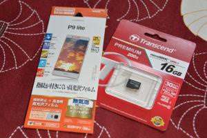 保護フィルムと16GBのマイクロSDカード